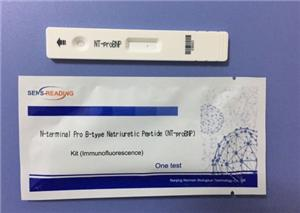 NT-Probnp Heart Failure Test Reagents Manufacturers, NT-Probnp Heart Failure Test Reagents Factory, Supply NT-Probnp Heart Failure Test Reagents