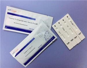Cardiovascular Poct Fluorescence Immunoassay FIA Myo Ctni CkMB Test Kits Manufacturers, Cardiovascular Poct Fluorescence Immunoassay FIA Myo Ctni CkMB Test Kits Factory, Supply Cardiovascular Poct Fluorescence Immunoassay FIA Myo Ctni CkMB Test Kits