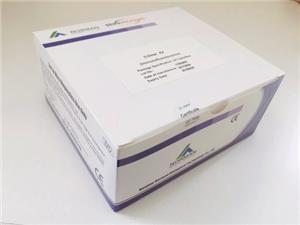 Tumor Markers Poct Test Pointcare FIA Analyzer Manufacturers, Tumor Markers Poct Test Pointcare FIA Analyzer Factory, Supply Tumor Markers Poct Test Pointcare FIA Analyzer