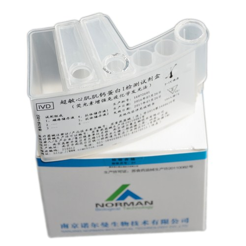 Infection Chemiluminescence Immunoassay Procalcitonin PCT Reagents Manufacturers, Infection Chemiluminescence Immunoassay Procalcitonin PCT Reagents Factory, Supply Infection Chemiluminescence Immunoassay Procalcitonin PCT Reagents