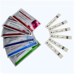 Troponin Rapid Test Point of Care Kits