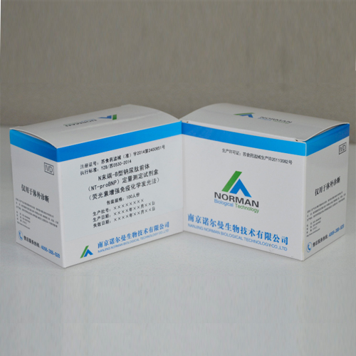 Cardiovascular CLIA CkMB Creatine Kinase Isoenzyme Test Reagent