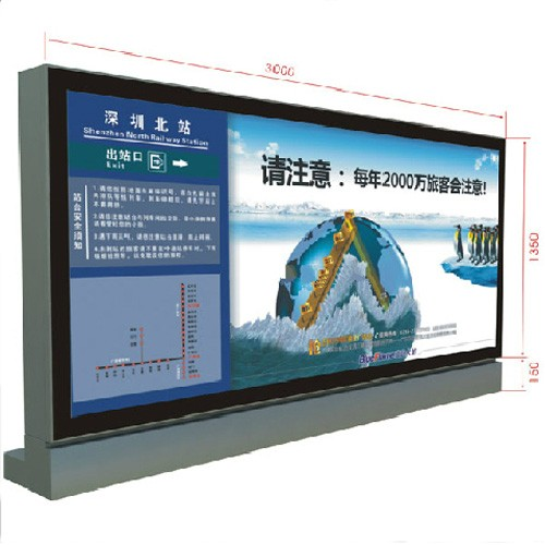Subway Station Backlit Poster Advertising Display Light Box