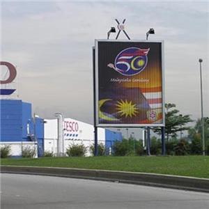 Solar Billboards