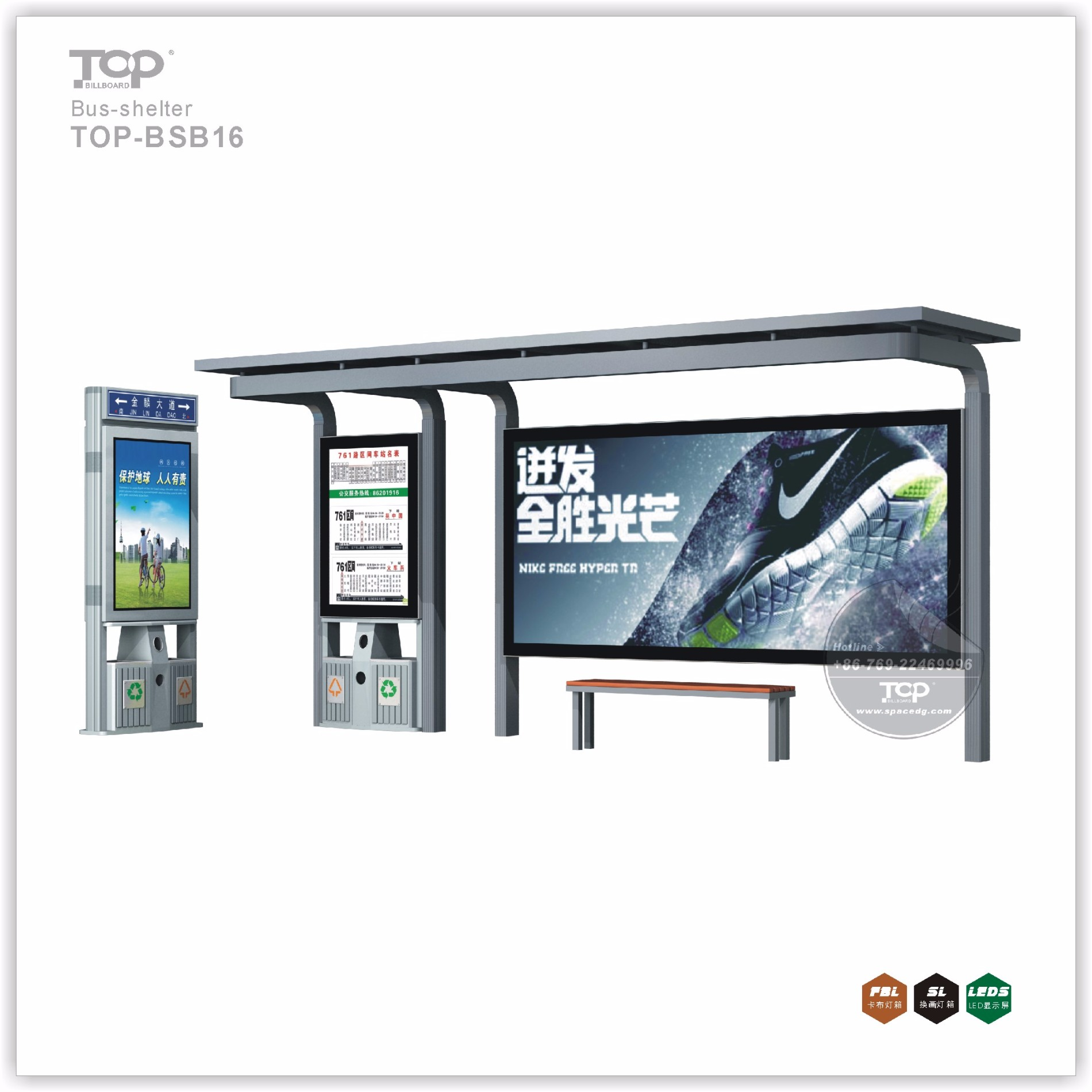 Energy Saving Bus Shelter for Sale