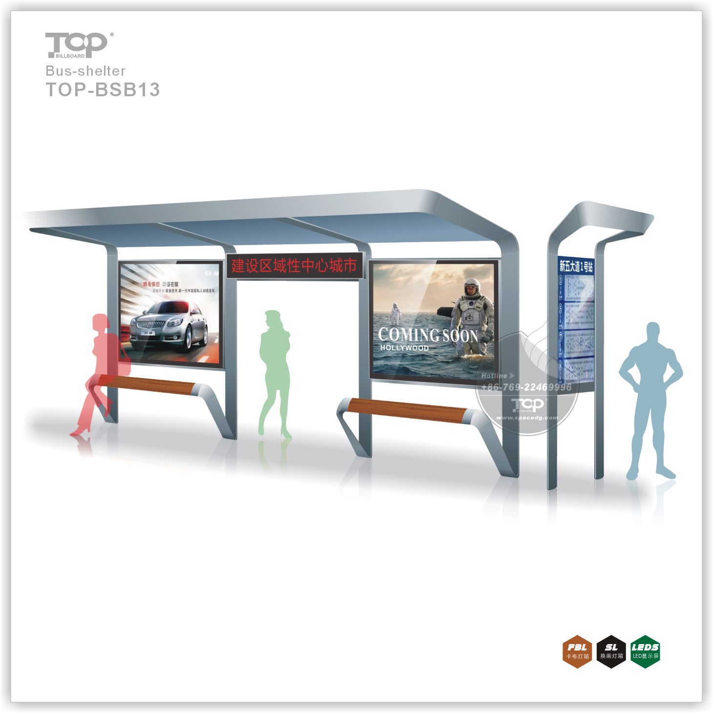 Design Bus Stop Station Shelter LED Advertising Lightbox
