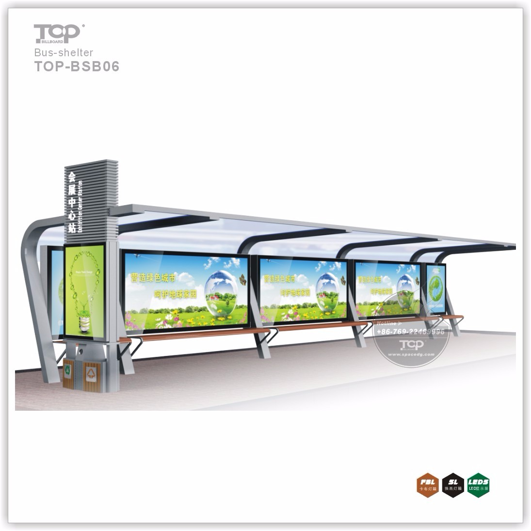 Stainless Steel Bus Stop Shelter LED Light Box