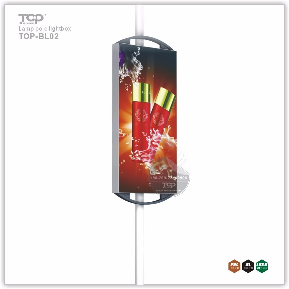 Outdoor Aluminum Walking Street Pole Light Box