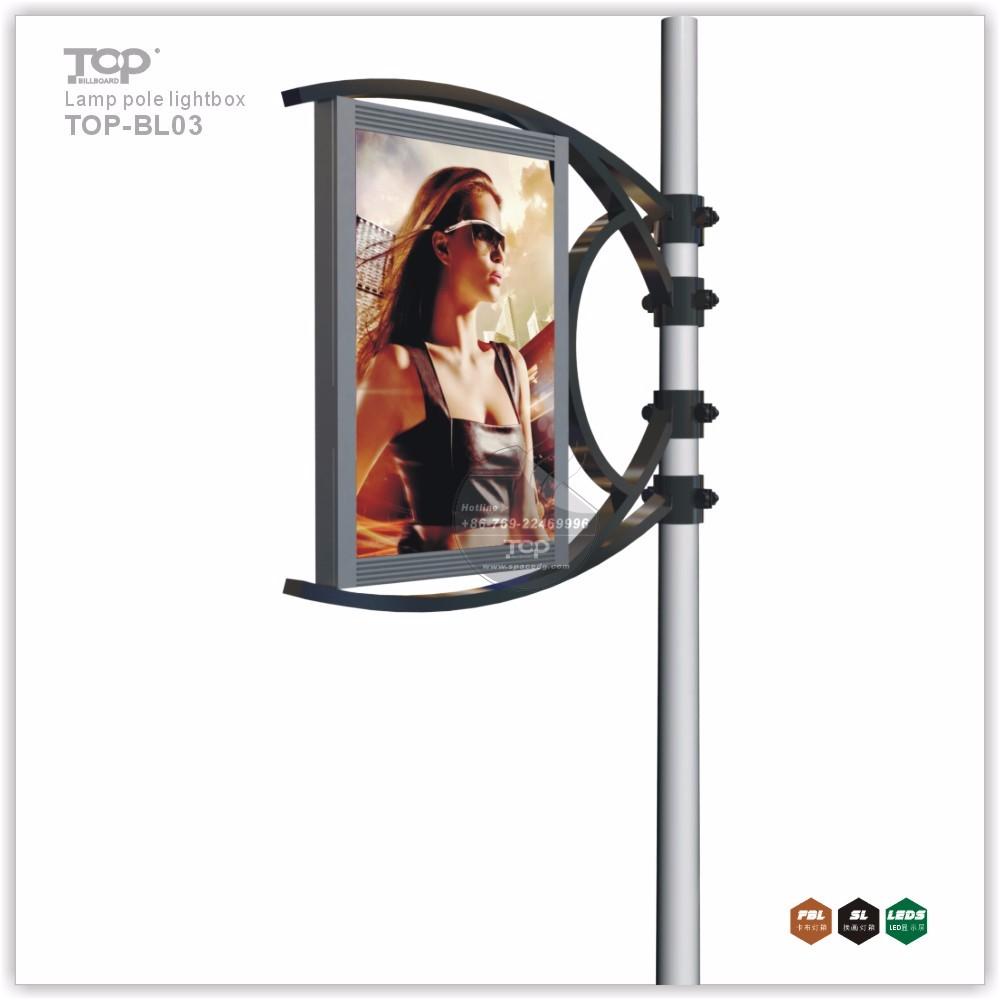 Aluminum Light Box Mounted On The Lamp Pole