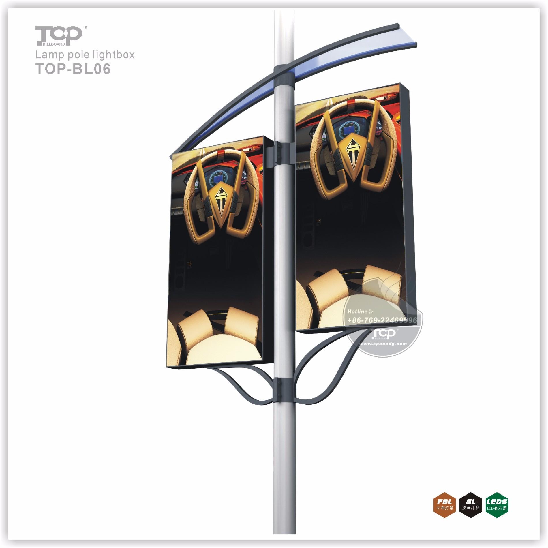 Panel Lamp Pole Advertising Solar Light Box