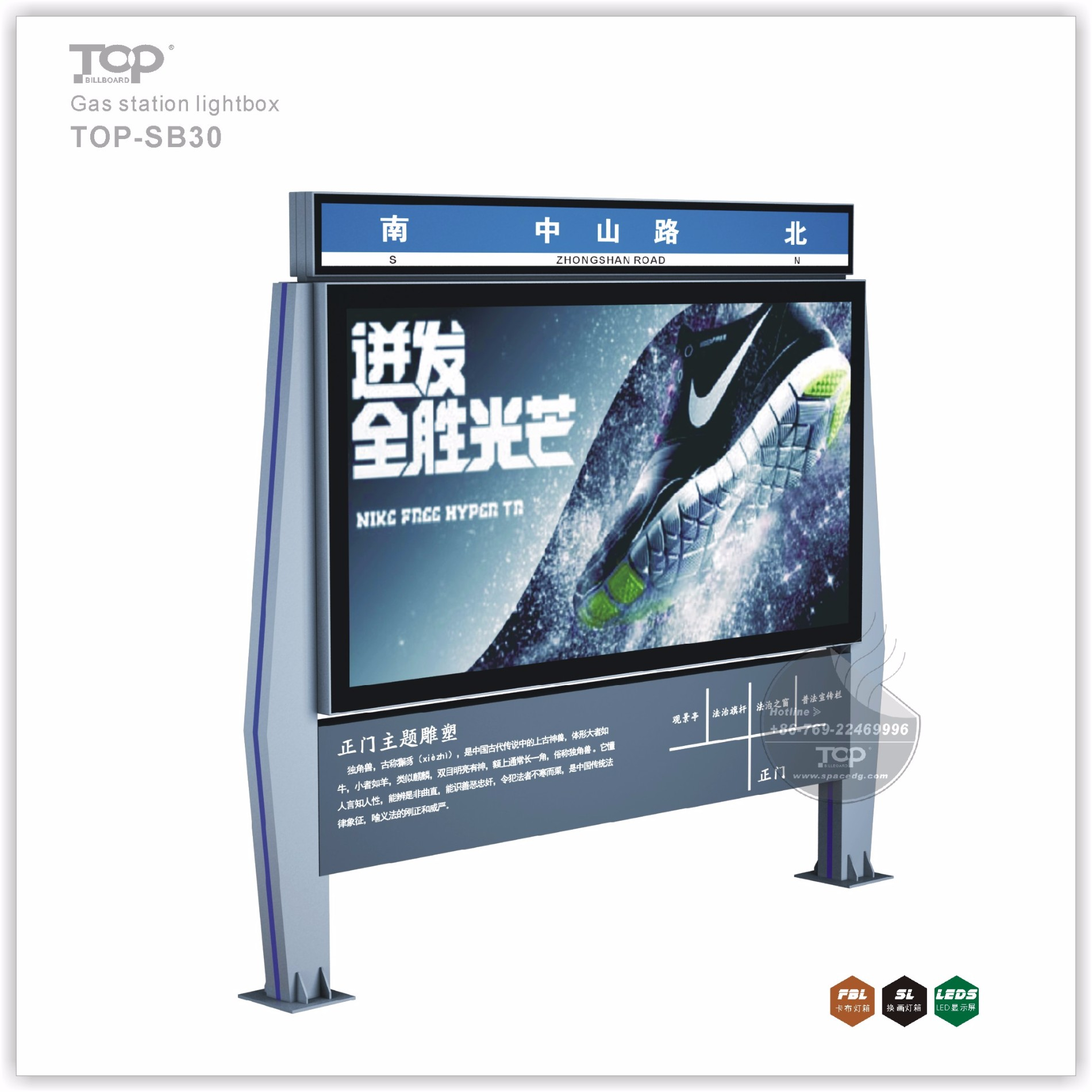 Double Sides Static Advertising Two Poles Light Box