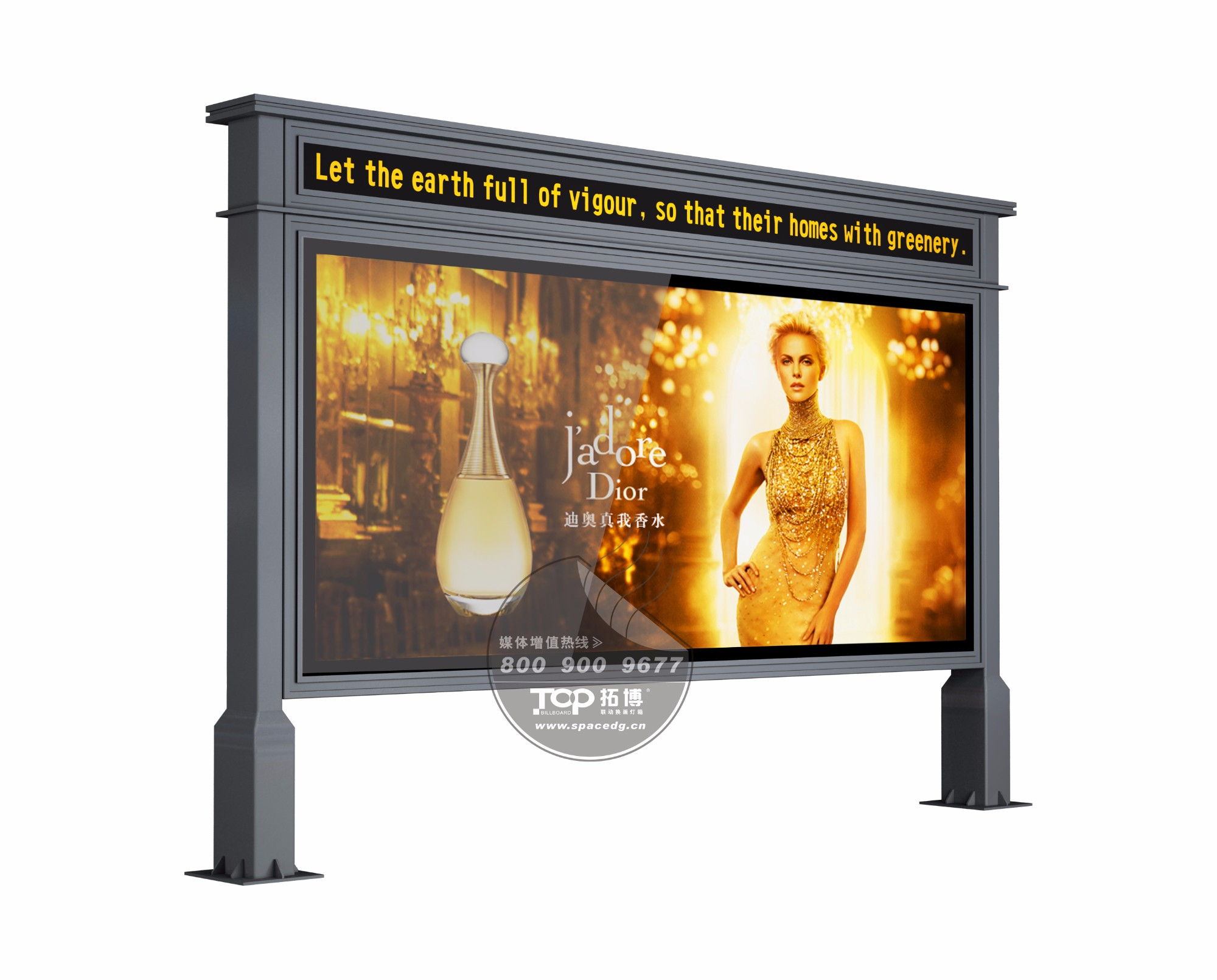 Advertising scrolling Poster Two Poles Light Box