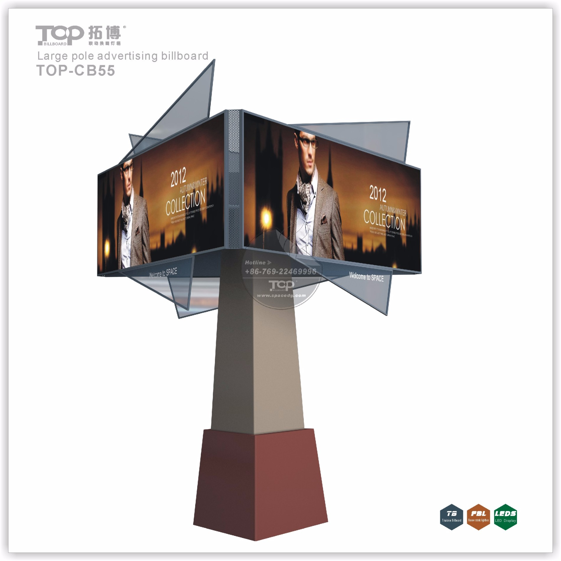 Unique Style Media Billboard