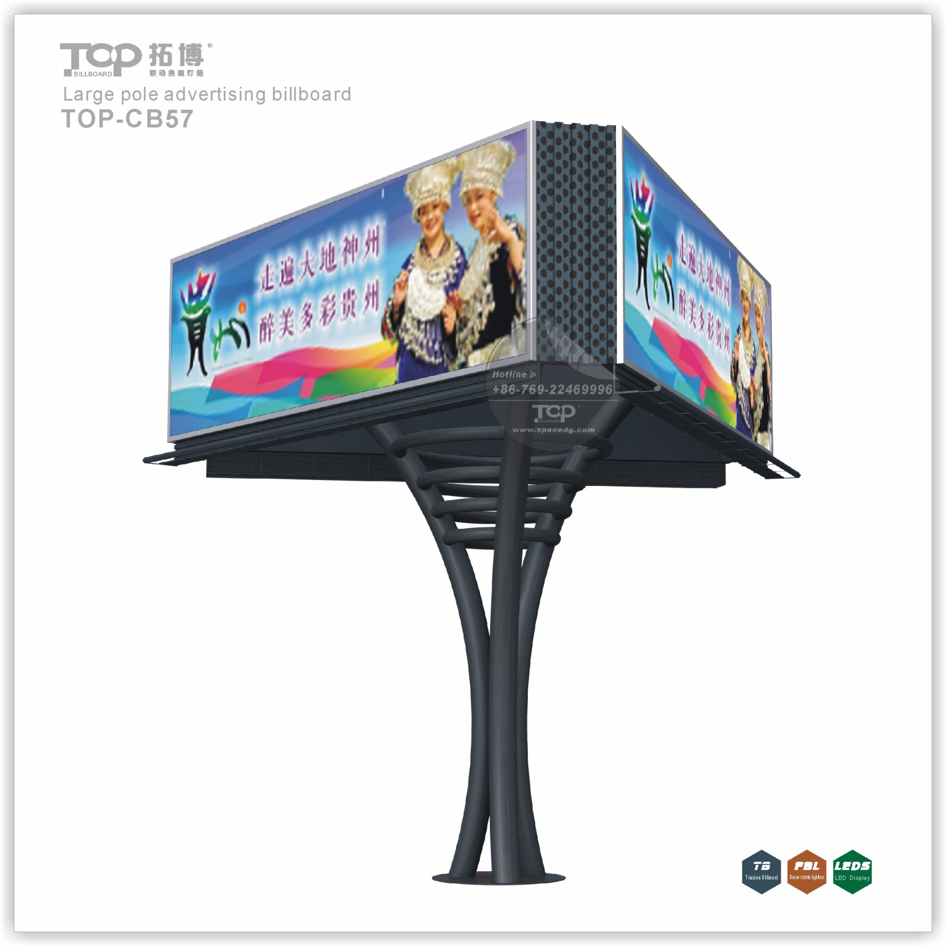 Electronic Billboard Outdoor