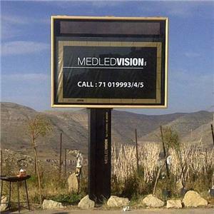 Billboard Stand
