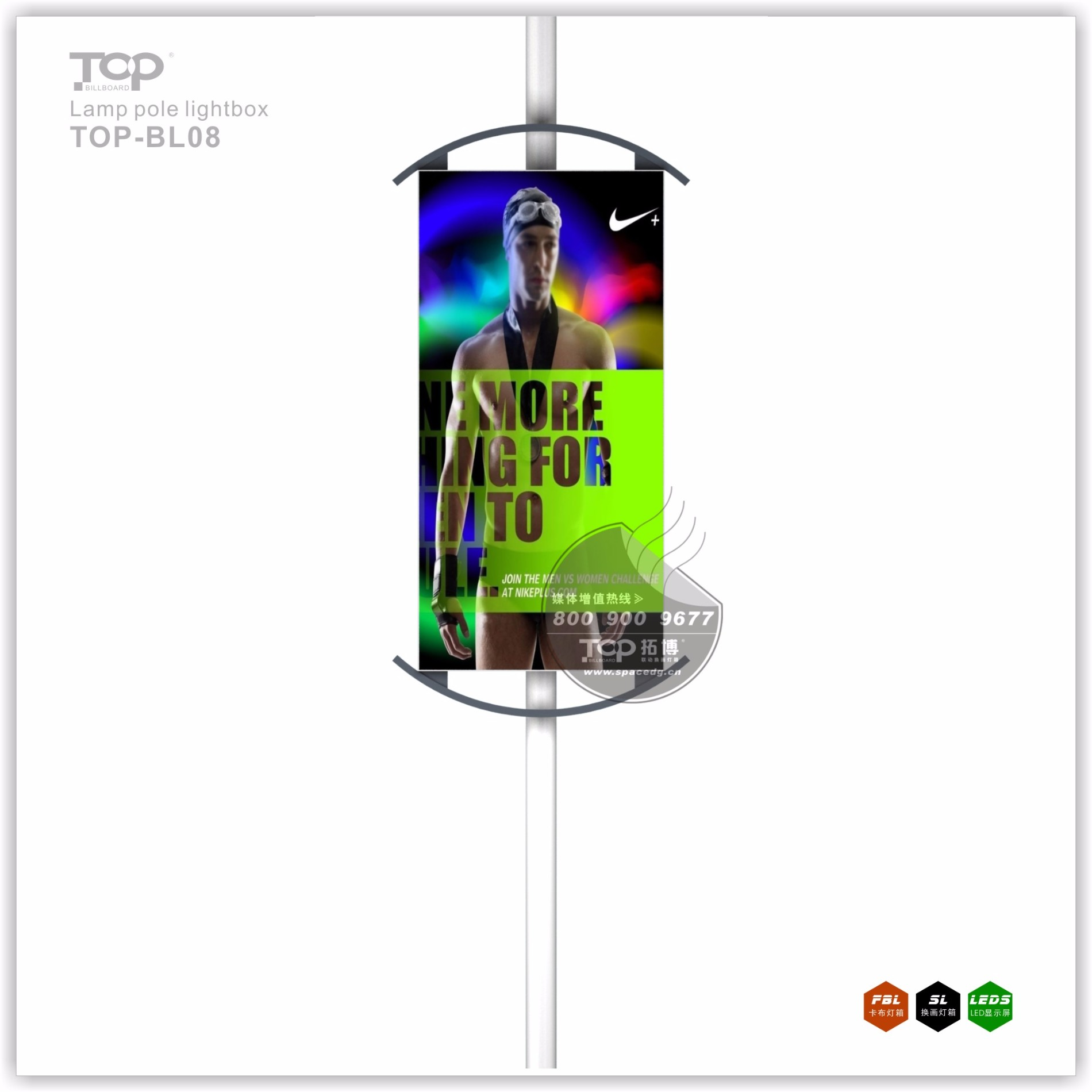 Aluminum Frame Lamp Pole Advertising LED Light Box