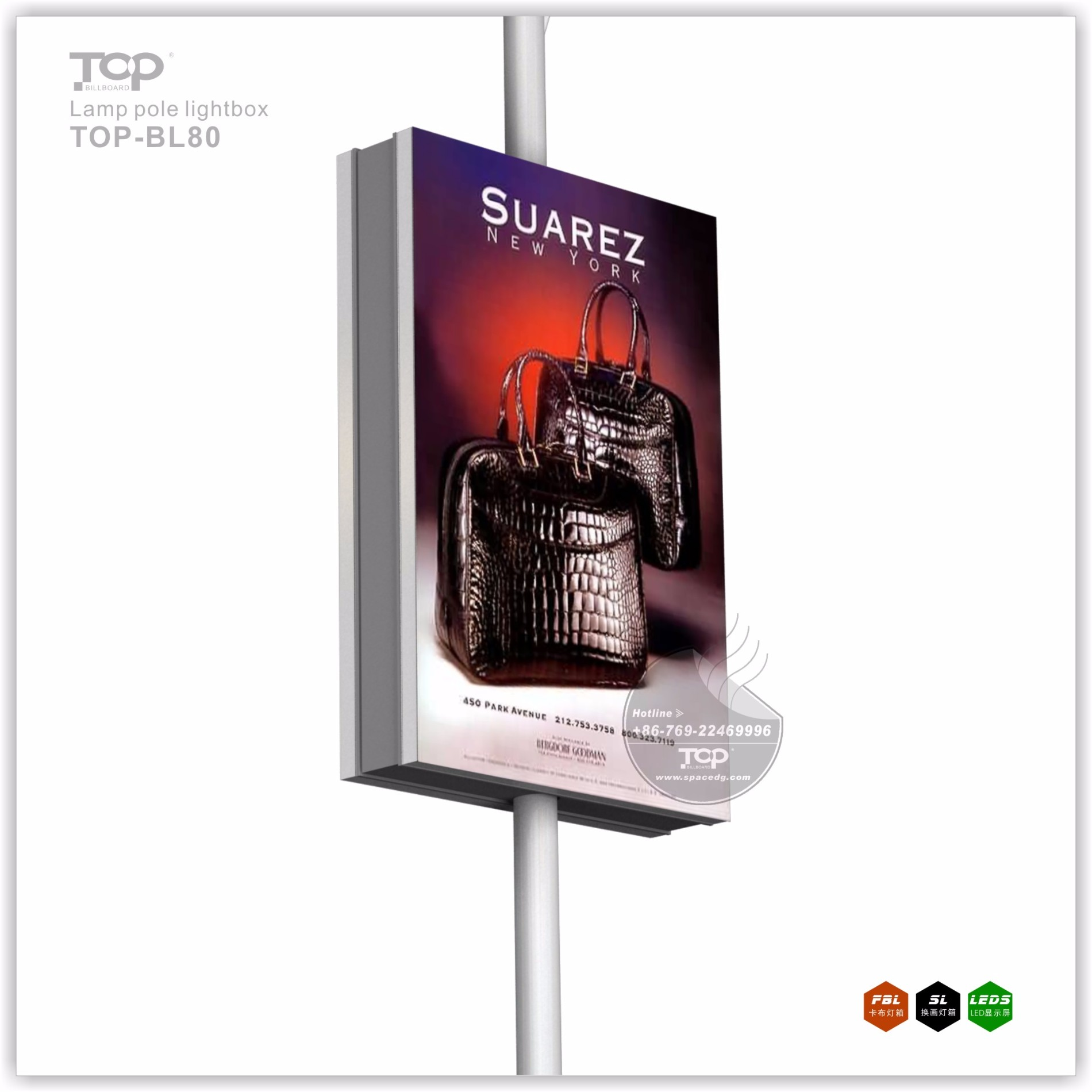 Double Side Outdoor Scrolling Lamp Pole Light Box
