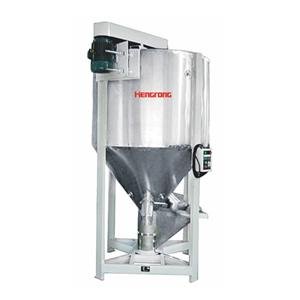 Large Vertical Mixing Dryer