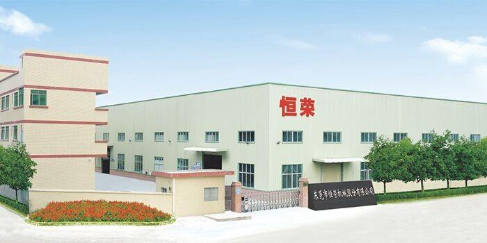 DONGGUAN HENGRONG MACHINERY CO.,LTD