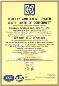 Zhongan Certification
