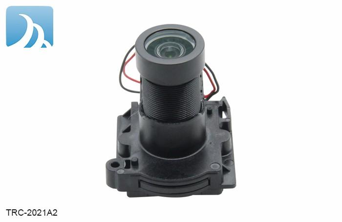 Ip Camera Lens