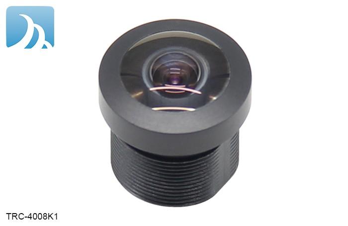 Ir Cut Filter M12 Lens