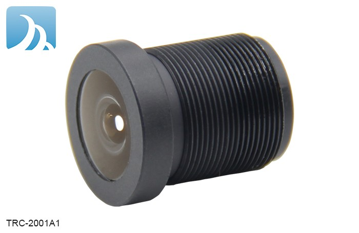 Agricultural Drone Lens Manufacturers, Agricultural Drone Lens Factory, Supply Agricultural Drone Lens