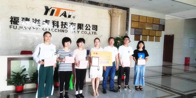 Fujian Yitai Technology Co., Ltd.  Donated 2018