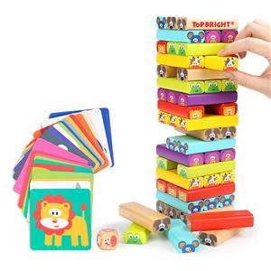 Topbright Animal Stacking Toys