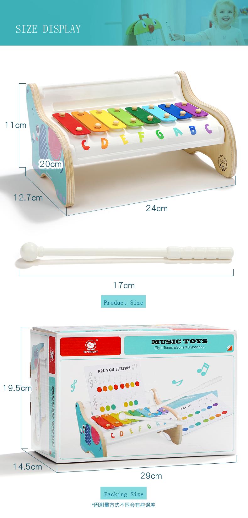 Wooden Xylophone