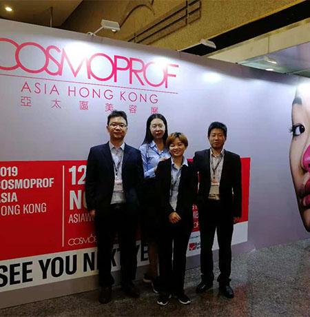 Kernel attended COSMOPROF Asia HongKong ,2018