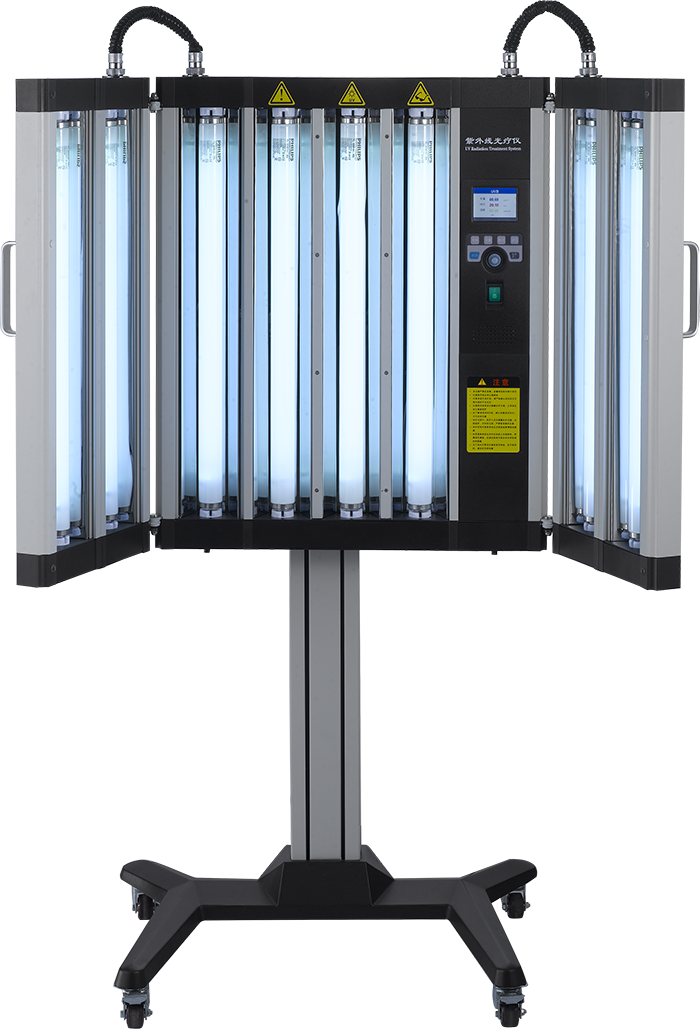 uvb phototherapy lamp