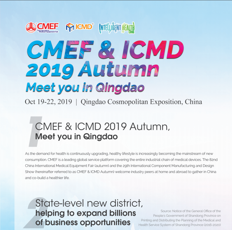 Meet with Kernel at CMEF Autumn 2019 Qingdao