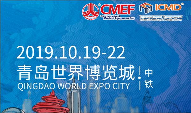 CMEF Autumn 2019