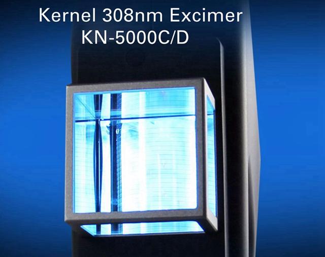 excimer laser machine