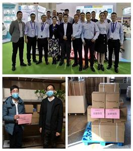 Kernel Medical Donates epidemic prevention and medical appliance to Hospital