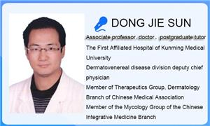 A lecture on matters needing attention in life for patients with vitiligo by DONG JIE SUN