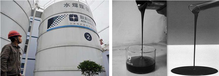 Coal Water Mixture Sampler