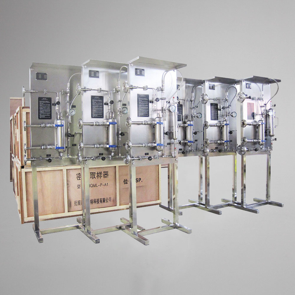 Sealed Sampling System
