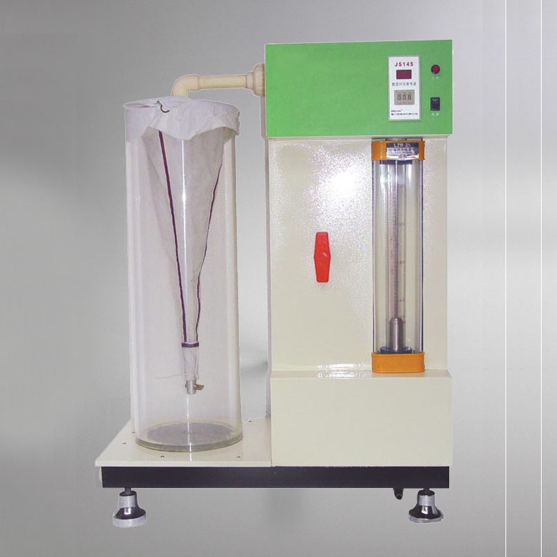 Biological Silt Sampler Manufacturers, Biological Silt Sampler Factory, Supply Biological Silt Sampler