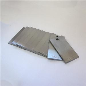 Stainless Steel Strips/Carbon Steel Strips