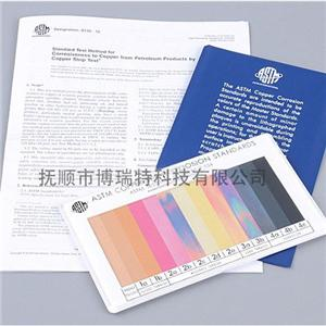 ASTM Copper Strip Corrosion Standards Colorimetric Board Manufacturers, ASTM Copper Strip Corrosion Standards Colorimetric Board Factory, Supply ASTM Copper Strip Corrosion Standards Colorimetric Board