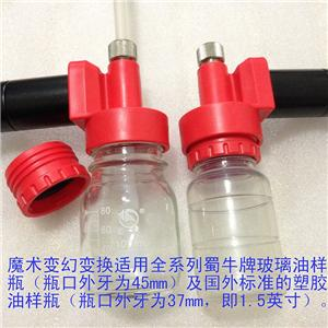 Vacuum Oil Sampling Pump Manufacturers, Vacuum Oil Sampling Pump Factory, Supply Vacuum Oil Sampling Pump
