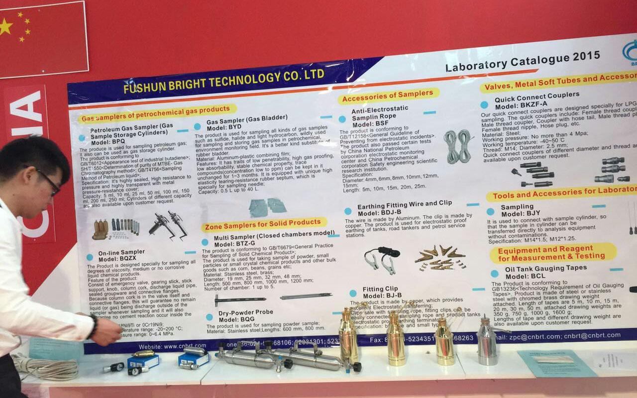 LPG Sampling Cylinder