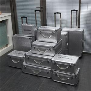 Widely Application Aluminum Alloy Special Instruments Tool Case Manufacturers, Widely Application Aluminum Alloy Special Instruments Tool Case Factory, Supply Widely Application Aluminum Alloy Special Instruments Tool Case