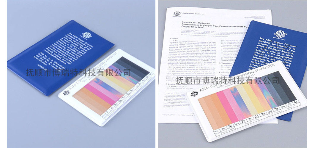 Colorimetric Color Card