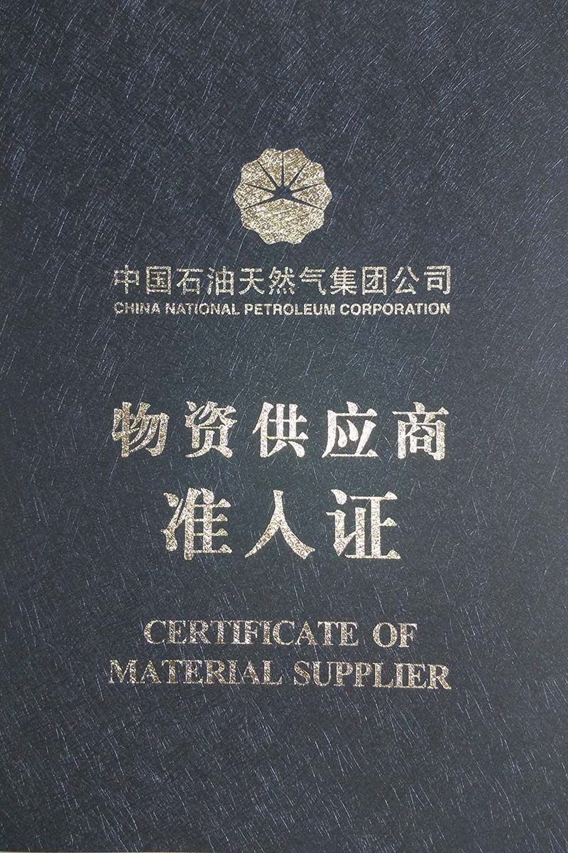 Material Supplier for China National Petroleum Company