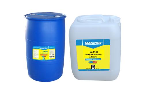 Epoxy Back Netting Adhesive