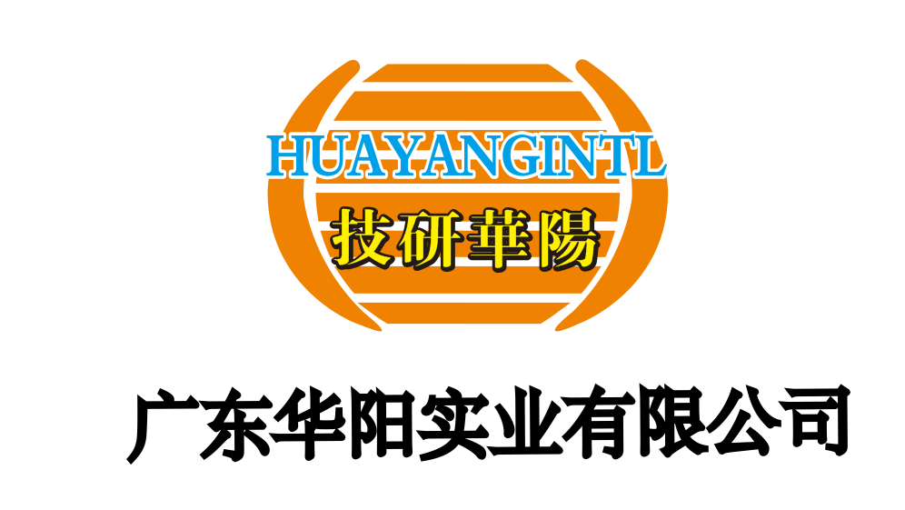 Guangdong Huayang Industrial Co., Ltd