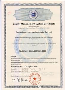 ISO certificates, Production License, Patents